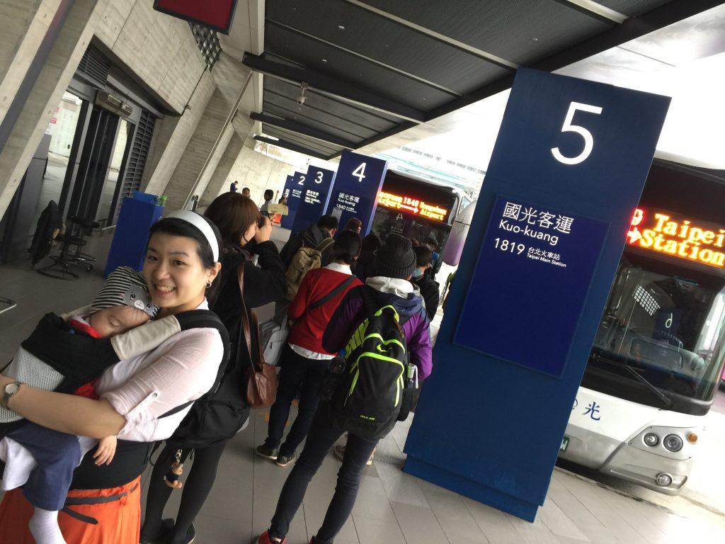 Airport Bus To Taipei City