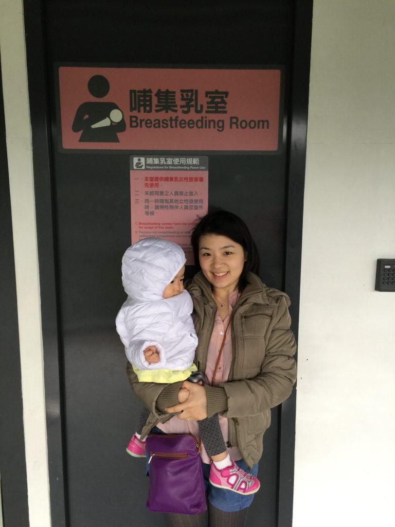 Breastfeeding When Traveling