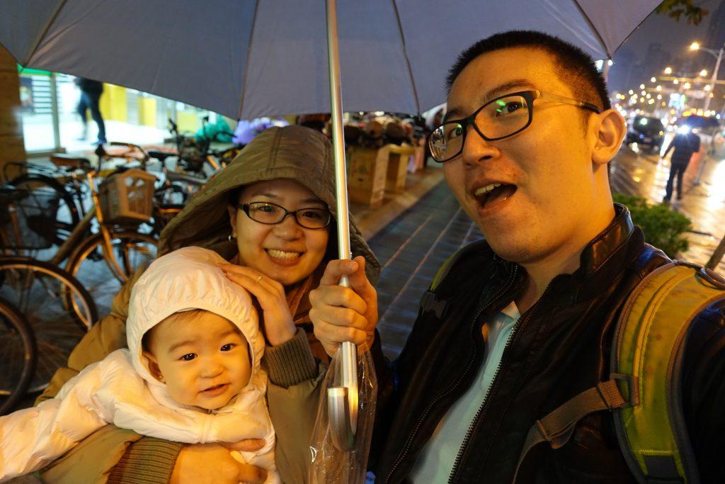 Night Time In Taipei