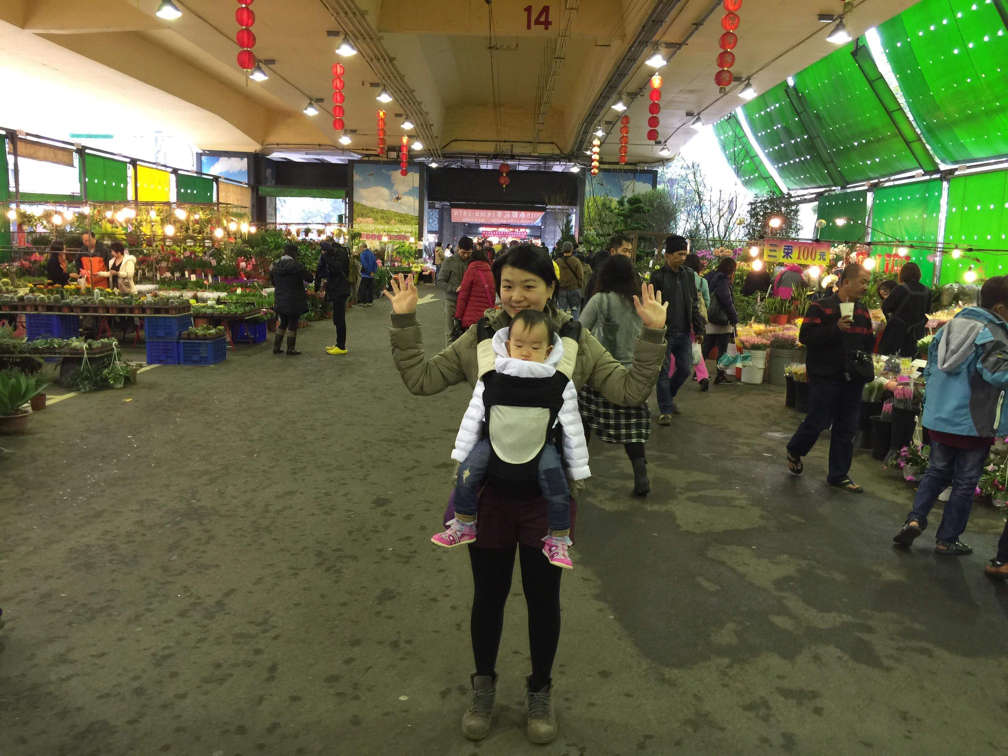 Flower market taipei