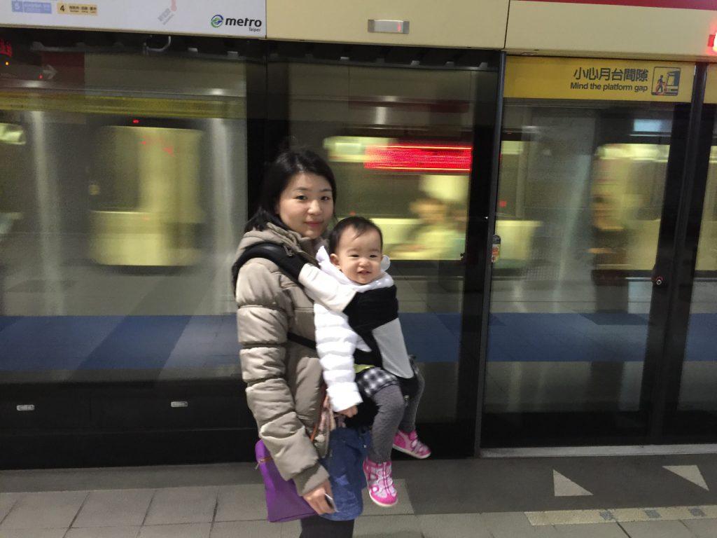 MTR Taipei 2