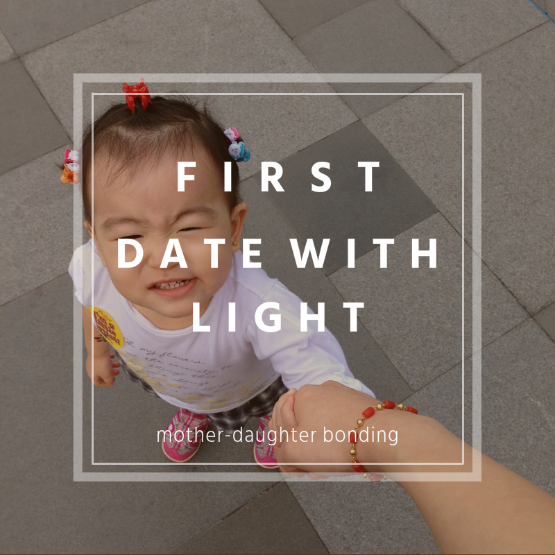first-date-with-light