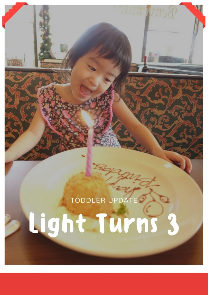 TODDLER UPDATE Lightong.com